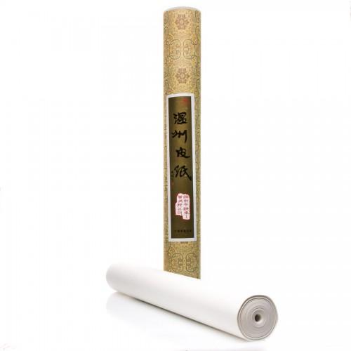 Rice Paper 46X2500 Cm, Conda