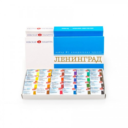 Water colour set Leningrad-1,Cardboard box,24 pans