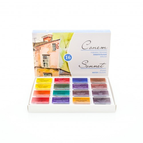 "Water colours set ""Sonet"" 16pcs, St.-Peterburg"