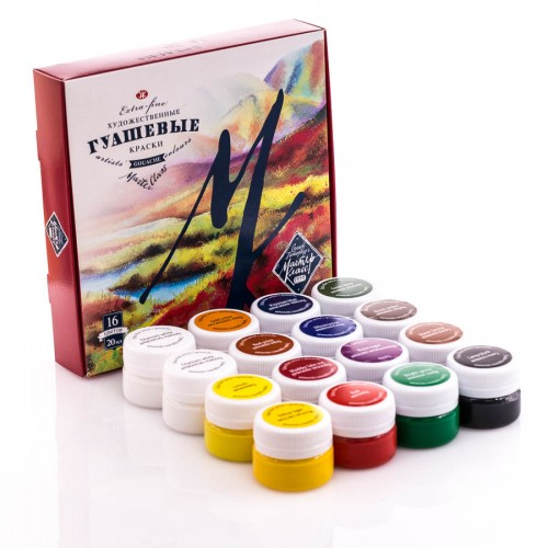 Gouache Colour Set