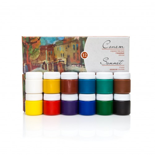 Gouache Set ''Sonet'' 12X40Ml Jars, St.-Petersburg